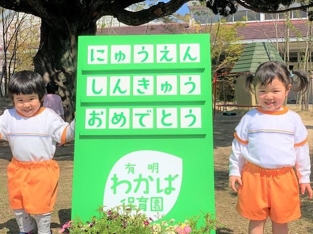 佐賀白石 わかば保育園 園庭 桜11